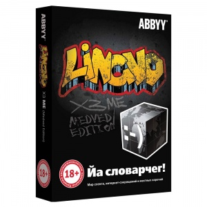 ABBYY Lingvo X3 Medved Edition